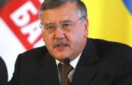 Анатолий Гриценко: Мы говорим с Вакарчуком практически одними словами