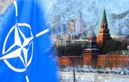 Минобороны Великобритании: НАТО и РФ начали новую «гонку вооружений»
