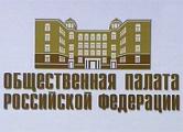 Общественная палата РФ: Смертная казнь – возврат в средневековье