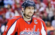 Овечкин повторил столетний рекорд в НХЛ