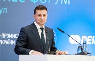 Зеленский: Украина — наиболее привлекательный стартап на планете Земля
