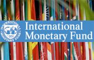 Власти «запланировали» получить кредит от МВФ на $1 миллиард