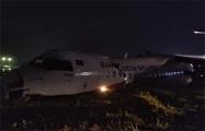 В Мьянме потерпел крушение пассажирский самолет