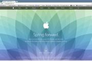 Apple проведет презентацию новых продуктов в 20:00 по московскому времени