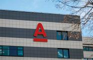 Альфа Банк вернул красно-белый логотип в соцсетях