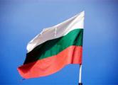 Болгария указала Рогозину на правила хорошего тона