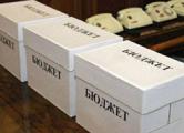 Минфин списал потери бюджета на падение продаж