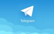 У некоторых абонентов не открываются ссылки на Telegram в браузере
