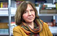Светлана Алексиевич названа общественным лидером 2015 года