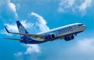 Как теперь летают самолеты из Минска в Хургаду и Стамбул