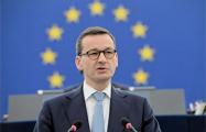 Матеуш Моравецкий: Евросоюз нуждается в реформах