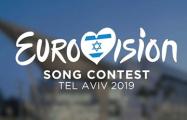 Стало известно, как и из кого выберут представителя Беларуси для «Евровидения»