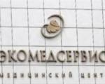 Генпрокуратура направила дело «Экомедсервиса» в суд