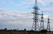 Власти ввели новый тариф на электричество для обогрева жилья