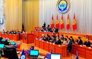 Парламент Кыргызстана запустил импичмент президента