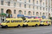Почему в Минске исчезают маршрутки?