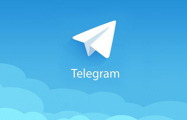 Видеофакт: В Москве прошла акция в поддержку Telegram