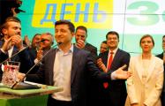 Инаугурация Зеленского: как и когда новоизбранный президент Украины вступит в должность