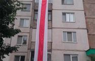 В Бобруйске развернули огромный бело-красно-белый флаг