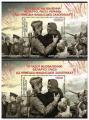 «Белпочта» вычеркнула Украину из истории Второй мировой войны