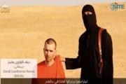 СМИ сообщили о ранении обезглавившего американских журналистов