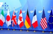 Страны G7 единогласно высказались против призыва США вернуть в клуб РФ
