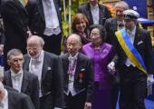 Светлане Алексиевич вручена Нобелевская премия