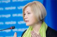 Ирина Геращенко: Напомним в Минске, что Крым и Азовское море – это Украина