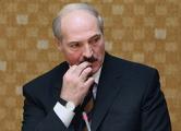 Страхи Лукашенко