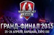 Гранд-финал по World of Tanks стартовал в Варшаве