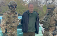В Украине задержали агента ФСБ