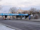 Фотофакт: Белорусы приготовили Путину «горячий» прием