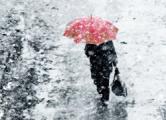 В понедельник ожидают мокрый снег и слабый гололед