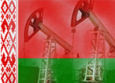 БНК ищет нефть для «Нафтана» и Мозырского НПЗ