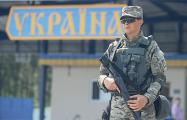 Украина продлила запрет на въезд в страну мужчинам из РФ
