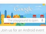 Анонс новой версии Android назначили на конец октября