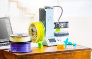 В Латинской Америке появится деревня, напечатанная на 3D-принтере
