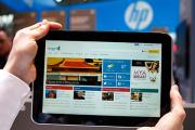HP в мае начнет поставлять в Россию бизнес-планшет с Full HD