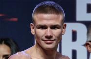 Белорус Иван Баранчик завоевал титул интерконтинентального чемпиона по версии WBA