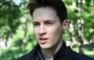 Дуров узнал о своем увольнении из СМИ