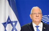 Президент Израиля поручил Нетаньяху сформировать новое правительство