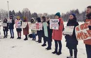 Анархисты на митинге в Минске: Нужно искоренить насилие со стороны государства