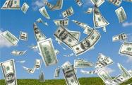 Власти бросили еще $25 миллионов в бездонную бочку