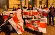 Белорусы Москвы и Санкт-Петербурга протестуют возле посольств Беларуси