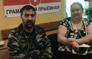 В Гомеле милиция ворвалась к руководительнице цыганской организации