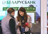 «Беларусбанк» понизил ставку по кредитам на жилье