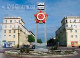 Суд за клип в интернете в Борисове