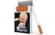 В Беларуси снова подорожают сигареты