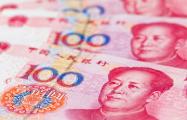 Крупнейший частный инвестфонд Китая находится на грани банкротства