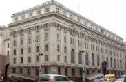 Нацбанк введет предельную ставку по рублевым кредитам для юрлиц